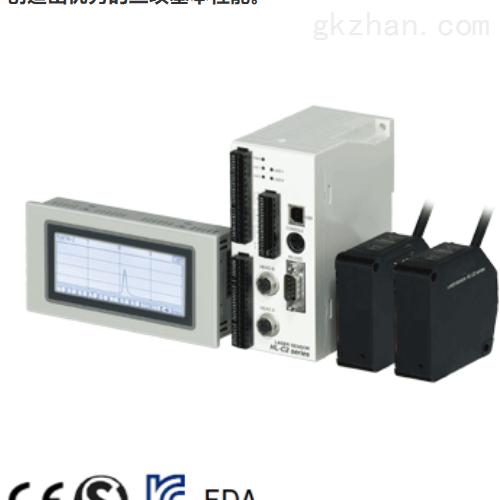 新價格HL-C211BE,SUNX激光位移傳感器