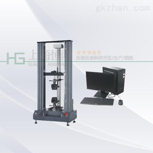 微控型电子万能试验机_5吨微控型电子万能材料试验机