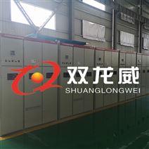 水阻柜 笼型液体电阻起动柜 水阻软启动柜