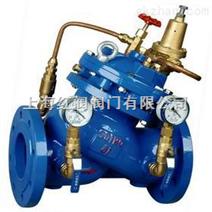 水力控制阀YX741X可调式减压稳压阀