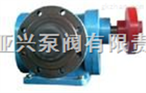 供应LB冷冻机齿轮泵