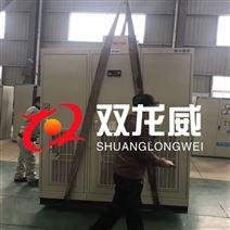 襄阳双龙威货源充足 四象限高压变频器厂家