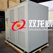 襄阳双龙威货源充足 四象限高压变频柜排名