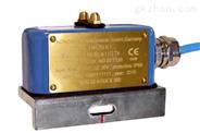 Honsberg 流量開關HD2K希而科原装进口代理