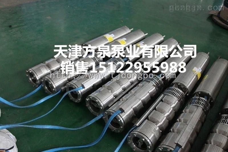 直销各种型号潜水泵 150QJ40-16/2家用井用潜水泵