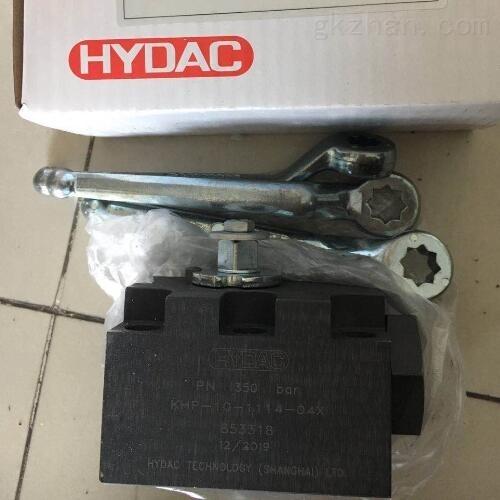 原装HYDAC齿轮泵,操作贺德克泵注意