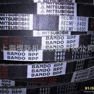 发电机皮带日本MITSUBOSHI三星三角带