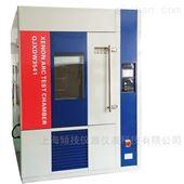QJCYX-542塑料老化测试设备 日晒耐候试验箱