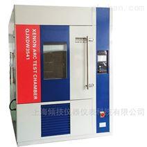 塑料老化测试设备 日晒耐候试验箱