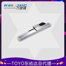 TOYO轨道内嵌有铁芯线性马达机械手LGF15