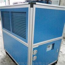 物料降温冷风机 制冷机