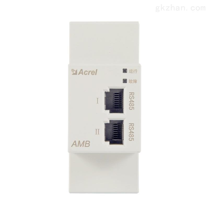 安科瑞AMB100-D/W始端箱监控装置 导轨安装