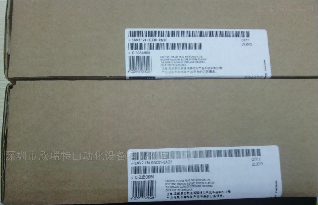 西门子人机界面触摸屏 6AV2124-1MC01-0AX0