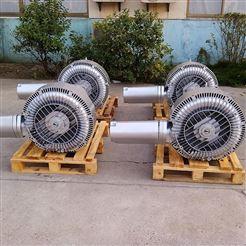 RB-72S-2供应3KW河道水处理曝气风机
