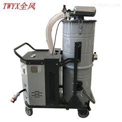 SH-7500厂房地板粉尘工业吸尘器