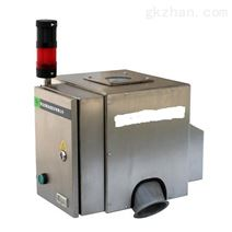 美德乐橡胶金属分离器(新款2)
