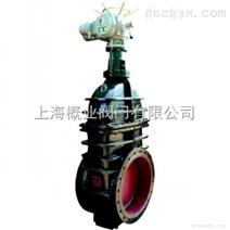 电动楔式双闸板闸阀(煤气专用阀)