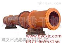 湿煤烘干机湿煤干燥技术的创新优势