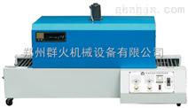 热收缩机-热收缩包装机-远红外线收缩机包装机