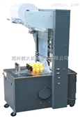 套膜机-袖口式套膜机-半自动套膜机