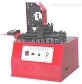 油墨移印机-电动油墨移印机-河南油墨移印机