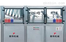 BJ45W直流式不锈钢保温截止阀