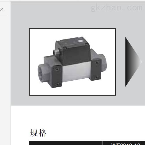 全新原装CKD喜开理传感器流量范围