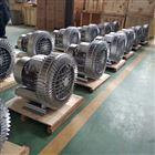 干燥机配套高压旋涡气泵