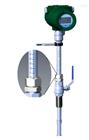 插入式热式气体质量流量计