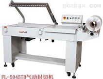 宇龙 烘干设备 粮食烘干机价格