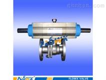 三段式气动球阀,进口两段式气动切断球阀,灌装机专用球阀