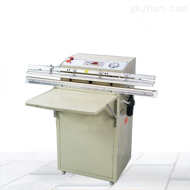 化工产品400双室真空包装机