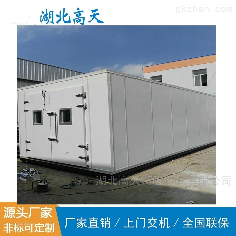 步入式恒温恒湿试验箱|实验室设备