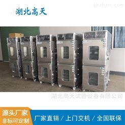 GT-TH-S武汉恒温恒湿试验箱供应