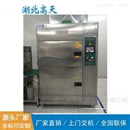冷热冲击试验箱规格