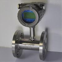 防爆液體渦輪流量計
