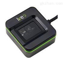 中控智慧Live20R身份證指紋采集器