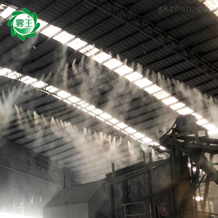 料场水雾抑尘设备