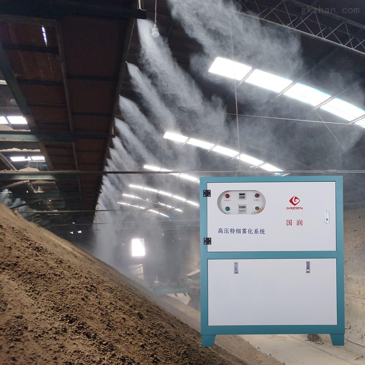车间喷雾降尘设备 环保降尘喷雾机维护保养