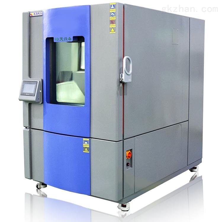 大小800L高低温交变湿热试验箱 现货