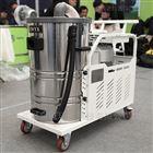 移動式地面工業吸塵器