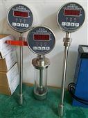 WKD液位变送控制器