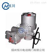 调节防爆型阀门电动装置生产厂家