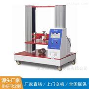 武汉瓦楞纸箱抗压试验机|工厂