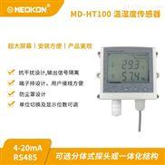无线温湿度传感器、记录仪、监控系统
