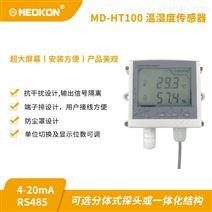 無線溫濕度傳感器、記錄儀、監控系統