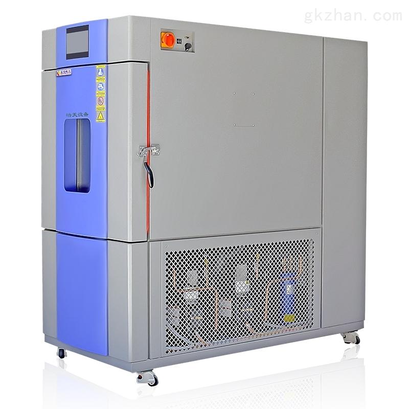 制作精良 快速温变试验箱225L温场容积