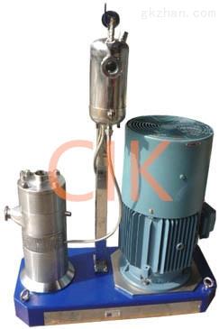 高速分散机 胶水均质乳化机
