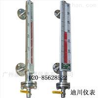 UHZ系列侧装磁翻板液位计传感器