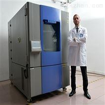 直销全国上门安装可编程温度湿热交变试验箱